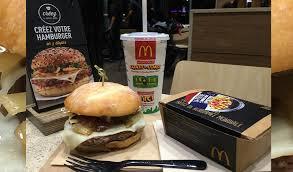 ton cuisine personnalisé crée ton propre burger chez mcdonald s yulorama