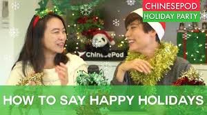 how to say happy holidays in chinese youtube