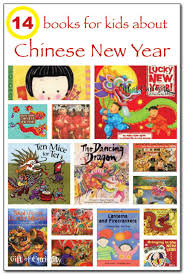 new year picture books 14 books about new year for kids gift of curiosity