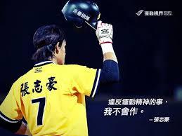 sports photo albums 68 best 運動視界 經典語錄 images on album photos