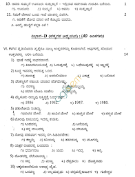 100 class 10 cbse maths lab manual 2012 sslc maths model