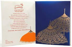 indian wedding cards online free order indian wedding invitations online royal wedding invitation
