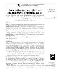 innovative technologies for multicultural education needs pdf