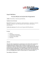 the johari window and the dark side of organisations pdf download