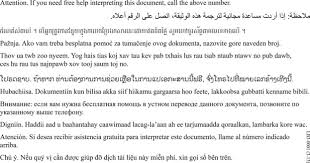 Ako Help Desk Contact Number Lep Language Block