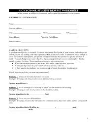 write a resume for a job doc 510679 how to write a resume for high school students 17 how to write a resume for a job for highschool students how to write a