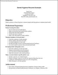 dental hygiene resume template gallery of dental hygiene resume exles