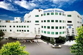 doctors hospital u0026 medical center lahore pakistan
