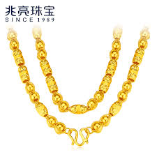 necklace gold man images Usd 5278 82 trillion bright jewelry gold necklace male gold 999 jpg