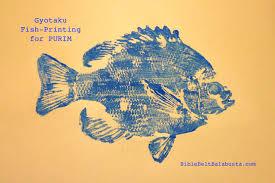 gyotaku fish printing in adar for purim bible belt balabusta