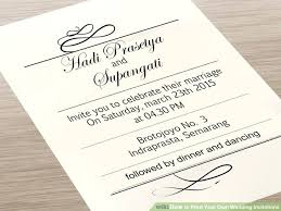 wedding invitations toronto staples wedding invitations staples print wedding invitations for