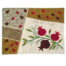 shabbat challah cover pomegranates white silk shabbat challah cover by yair emanuel