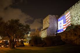 Israel Flag For Sale Rallying Cry Of Jerusalem May Have Lost Force In Arab World The