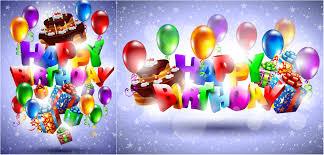 birthday cards for birthday cards happy birthday free birthday card