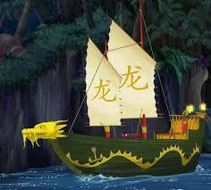 captain chen u0027s ship jake land pirates wiki