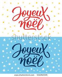 joyeux noel christmas cards joyeux noel retro flat greeting cards stock vector 532262335
