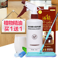 china floor liquid cleaner china floor liquid cleaner shopping