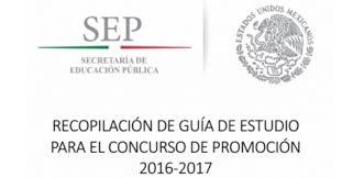 guia de la universidad veracruzana 2017 simulador de examen evaluación docente