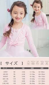 pinkgorilla rakuten global market wear a leotard ballet warm up