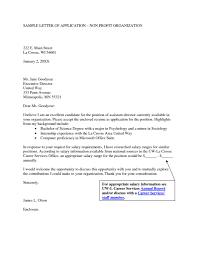 cover letter resume internship non profit cover letter templates non profit cover letter cover letter example non profit cover