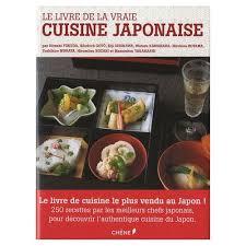 meilleur livre cuisine livre de la vraie cuisine japonaise de hiroo fukuda format relié