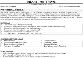 Profile Resume Examples For Customer Service Personal Profile Cv Examples Free Customer Service Cv Sample