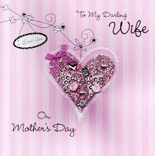 Homemade Mothers Day Cards by Latest Collections Mothers Day 2017 Greeting Cards Printable