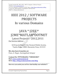 latest ieee project titles 2012 computer engineering