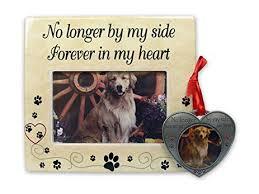 pet memorial pet memorial frame and ornament set no longer by my