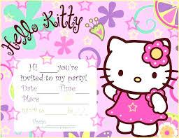 birthday invitation maker free birthday invitation card maker for creating 76 birthday invitation