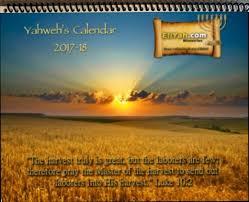 biblical calendar yahweh s biblical calendar 2017 18