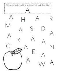worksheets for 2 year olds letter a scissor skills practice