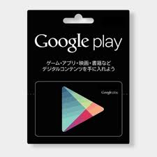 play egift instant delivery itunes japan psn gift cards japan codes