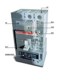 switch gear manufacturer from rajkot
