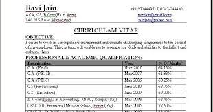 Cs Resume Ca Professional Resume Format Free Download