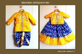 lehengas sherwani matching combinations for brother sister yahvi