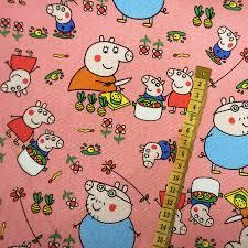 Discount Designer Curtain Fabric Uk Popular Curtain Fabrics Uk Buy Cheap Curtain Fabrics Uk Lots From
