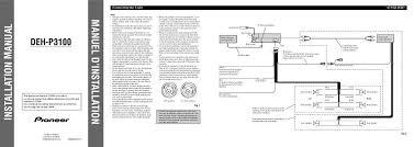 pioneer deh p4000 wiring diagram gandul 45 77 79 119