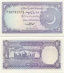 pakistani rupee currency note reality u0026 fun
