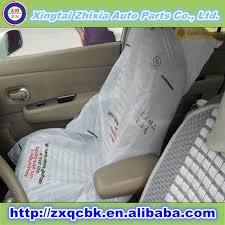 housse plastique siege auto meilleur prix en gros en plastique de voiture housse de siège pe