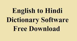 hindi english dictionary free download full version pc english to hindi dictionary software free