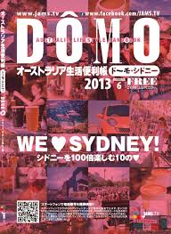 si鑒e d orl饌ns domo cn vol 2 by jams tv issuu
