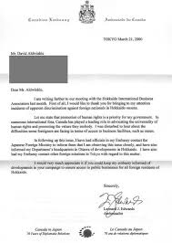sample recommendation letter for immigration residency cover