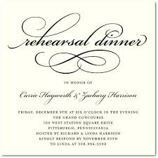wedding rehearsal invitations marvelous wedding rehearsal dinner invitations wording 73