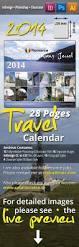 28 pages 2014 travel calendar print templates