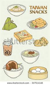 cuisine et d駱endance 11 best taiwanese food restaurants images on diners