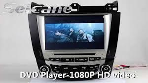hd touch screen 2003 2004 2005 honda accord 7 in dash radio