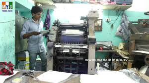 printing business cards and visiting cards machine life in india