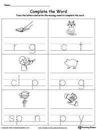 12 best free phonics worksheets images on pinterest printable