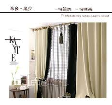 Single Blackout Curtain Single Panel Modern Solid Color Blackout Curtains For Living Room